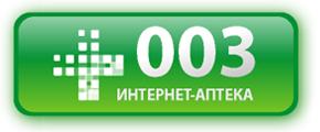 Интернет-аптека 003