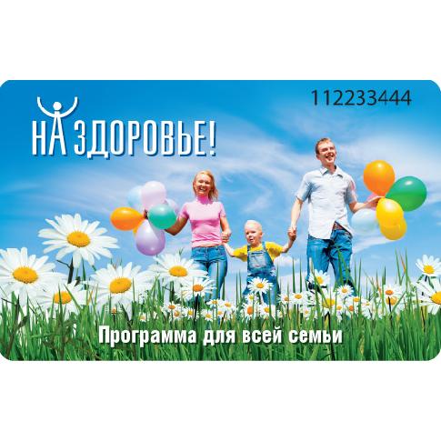 таблетки от глистов украине