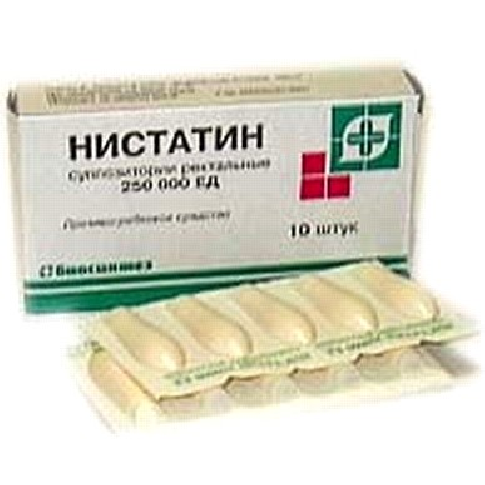 vaginalnie-suppozitorii-dlya-lecheniya