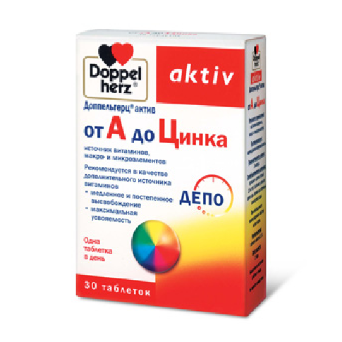 l-karnitin-dlya-spermogrammi